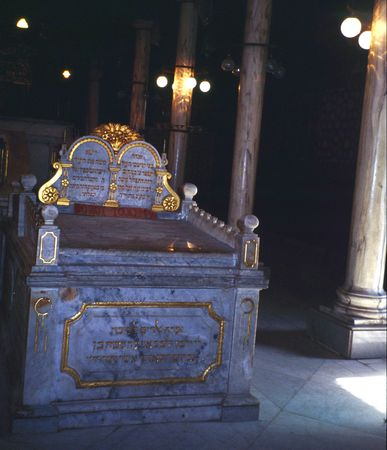 Jewish Synagogue in Cairo