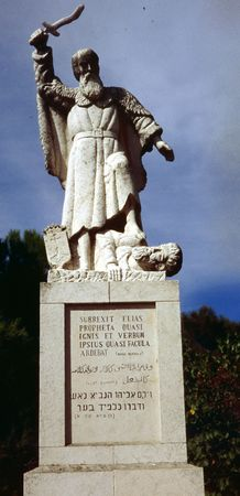 Monument to the Prophet Elijah on Mount Carmel